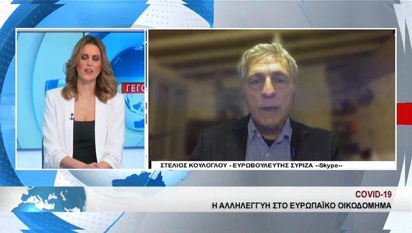 Ο Ευρωβουλευτής ΣΥΡΙΖΑ, ΣΤΕΛΙΟΣ ΚΟΥΛΟΓΛΟΥ, στο STAR K.E.