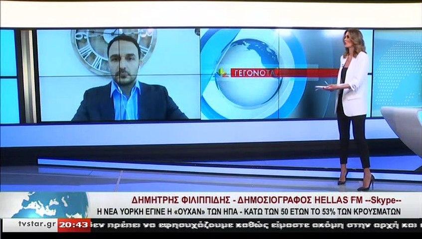 Ο Δημοσιογράφος HELLAS FM, Δ. ΦΙΛΙΠΠΙΔΗΣ, στο STAR K.E.