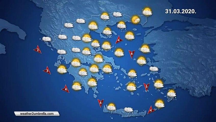 Η πρόβλεψη του καιρού για την Τρίτη 31-03-2020