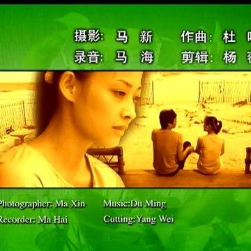《绿萝花》第25集 梅婷、蒋恺、白凡主演都市爱情剧 | Green flower