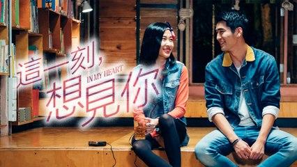 郭曉東 - 《這一刻,想見你》電影原聲帶 - 陳氏情歌
