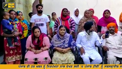 Ration was distributed by Social activists in Amritsar