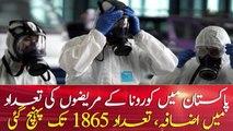 Pakistan's coronavirus cases jumps to 1865