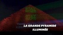 La Grande pyramide de Guizeh s'illumine face au coronavirus