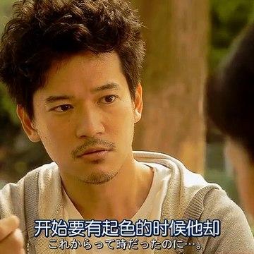 日劇 » 相棒 第14季06