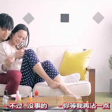 日劇 » 親吻-親吻-親吻 第3季04