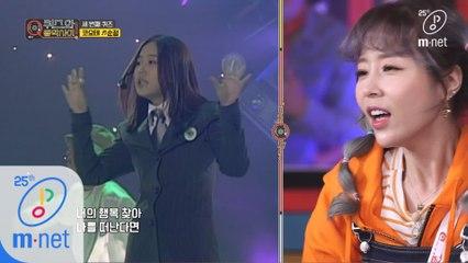 [1회/희귀자료] '국민 댄스곡' 코요태 '순정' @1998년 리듬천국