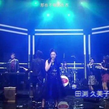 日劇 » 美女與男子04