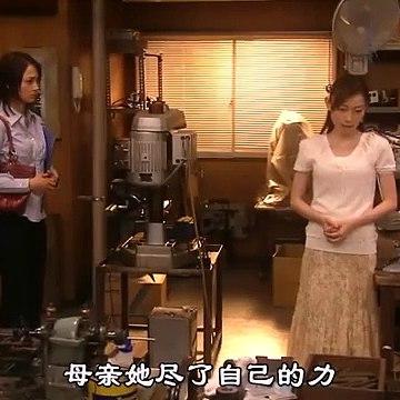 日劇-夏之秘密32