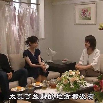 日劇-夏之秘密35
