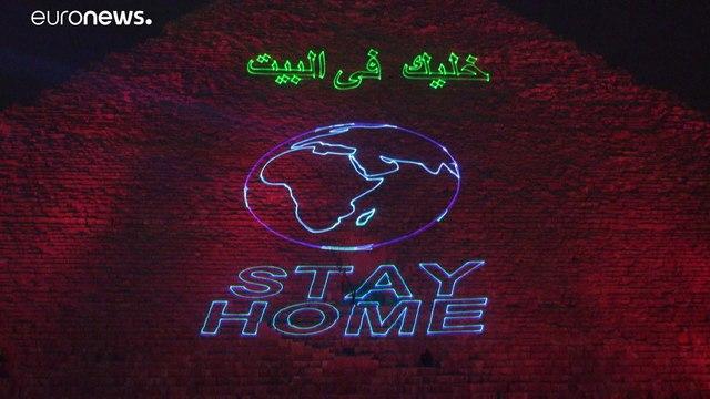 """شاهد: مصر تنير هرم """"خوفو"""" تحية لعمال الصحة وللتوعية ضد الوباء القاتل"""