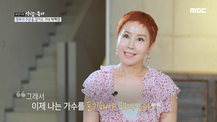 [HOT] Park Hye-kyung, who suffered from hardships of living, 휴먼다큐 사람이 좋다 20200331
