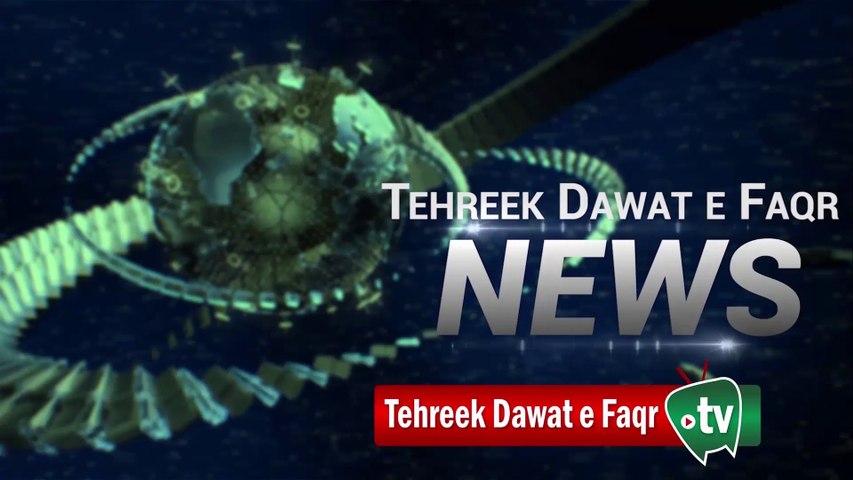 TDF News March 2020 | News Today | Tehreek Dawat e Faqr TV | Top News