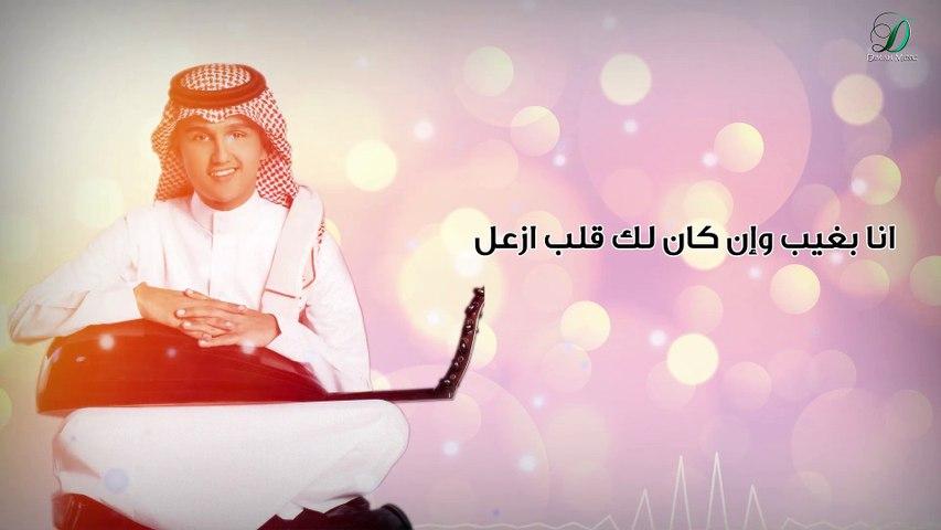 Abas Ibrahim - Amantak Allah   عباس إبراهيم - امنتك الله - عود