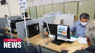 SMEs, self-employed in S. Korea affected by COVID-19 can now apply for low-interest loans