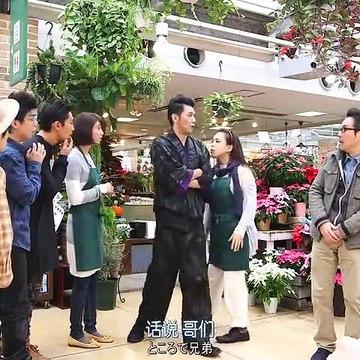 日劇 » 植物男子陽台星人 冬季特別篇03