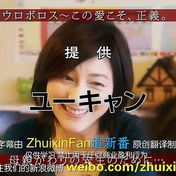 日劇 » 無間雙龍02