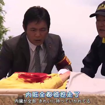 日劇 » 開膛手傑克的告白~刑警 犬養隼人 SP - PART1
