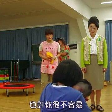 日劇 » 視覺偵探日暮旅人 SP - PART2