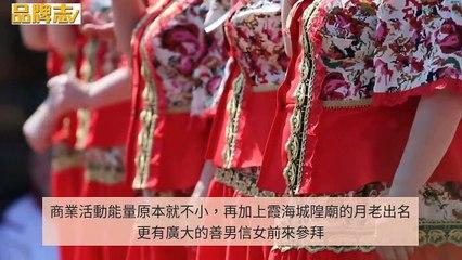 expbravo.com-copy1-20200401-18:01