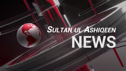 News headlines Today | Sultan ul Ashiqeen News March 2020 |News updates