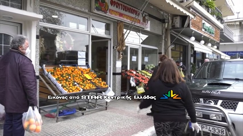 Κορονοϊός:  Μένουν σπίτι στη δυτική Φθιώτιδα