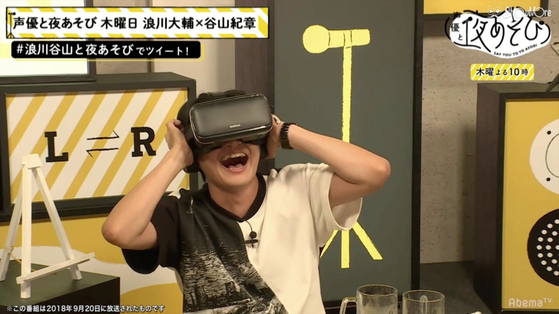 Shimono Hiro watches a VR adult video while everyone else secretly leaves the room