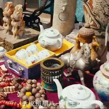 龙岭迷窟ep1 第01集