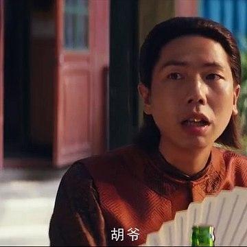 龙岭迷窟 第02集