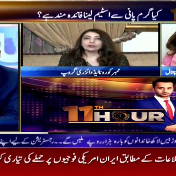 11th Hour | Waseem Badami | ARYNews | 1st APRIL 2020