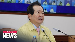 PM says ending nationwide social distancing drive could increase spread of COVID-19