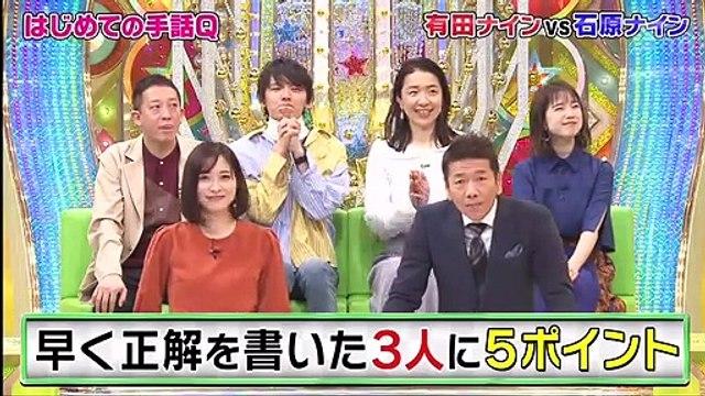 くりぃむクイズ ミラクル9 2020年4月1日 3時間SP-(edit 1/3)