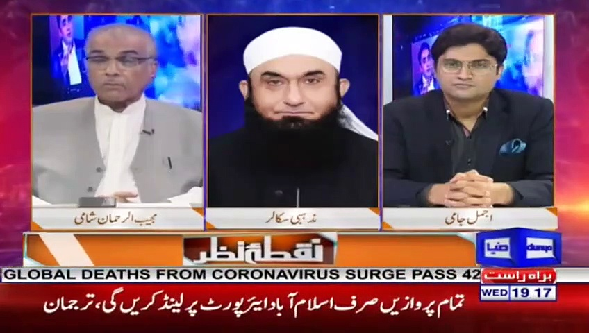 Special Talk with Molana Tariq Jamil on Coronavirus _ Dunya News