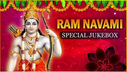 राम नवमी 2020 _ Ram Navami Special Jukebox _ Ram Navami Popular Bhajan _ Ram Navami Devotional Songs