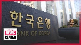BOK starts 'unlimited' QE with 5.2 tril. won in repo bids