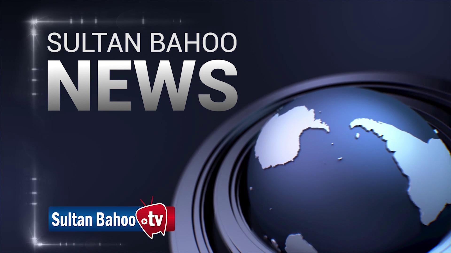 The News Today #Coronavirus #COVID_19 | Breaking News | Sultan Bahoo News March 2020