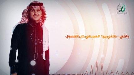 Abas Ibrahim - Lafta  عباس ابراهيم - لفته