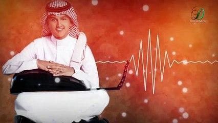Abas Ibrahim - Ma yefed al safer   عباس ابراهيم - ما يفيد السفر - عود