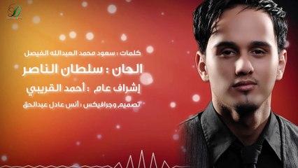 Abas Ibrahim - Manta Fahem  عباس إبراهيم - منت فاهم