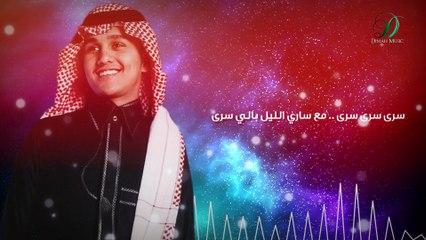 Abas Ibrahim - serry  عباس إبراهيم - سرى