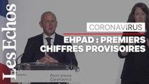 Coronavirus : au moins 884 décès dans les Ehpad