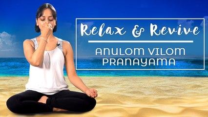 Simple Ways To MEDITATE At HOME   Anulom - Vilom Pranayam: Breathing Exercise