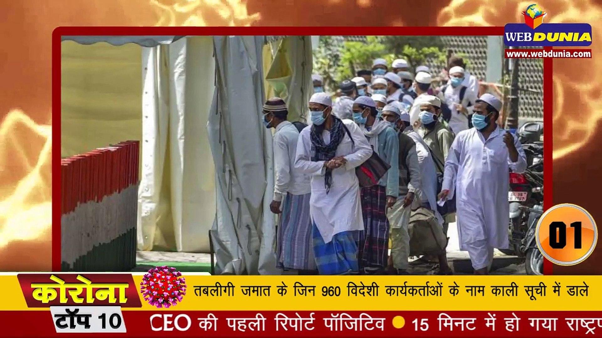 PM Modi ने की दीया जलाने की अपील   5 Aprii 9 PM 9 Min