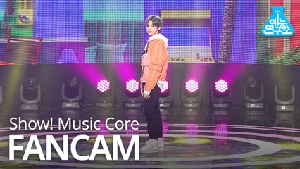 [예능연구소 직캠] KANGDANIEL - 2U, 강다니엘 -  2U @Show!MusicCore 20200404