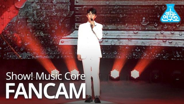 [예능연구소 직캠] Lim Young Woong - Trust in me, 임영웅 – 이제 나만 믿어요 @Show!MusicCore 20200404
