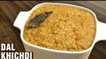 Dal Khichdi Tadka _ How To Make Dal Khichdi In Pressure Cooker _ Easy Rice Recipe By Chef Tarika