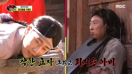[HOT] father and filial son, 끼리끼리 20200405