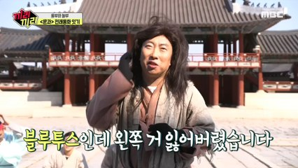 [HOT] Tell me about the old man with the hump., 끼리끼리 20200405