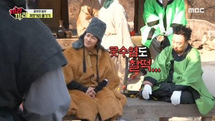 [HOT] Lee Yong-jin, who suddenly changed nationality, 끼리끼리 20200405