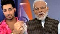 Narendra Modi के 9 Baje 9 Minutes आदेश को ऐसे Celebrate करने वाले है Tehraan Bakshi | FilmiBeat